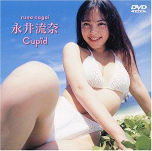 グラビアアイドル Dカップ 永井流奈 Nagai Luna 作品集